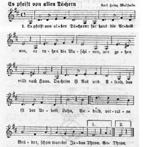カール・エーベルハルト・ヘルヴァルト・フォン・ビッテンフェルト